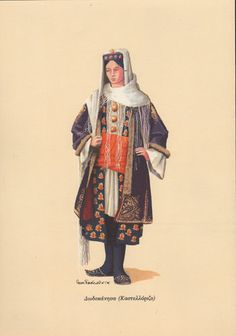 Traditional Greek Costumes Vintage Engravings Published by Esso   eBay Kastellorizo
