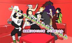 Demon Slayer, Otaku, Twitter, Funny Memes, Anime, Nerd, Anime Shows, Memes Humor, Humorous Quotes