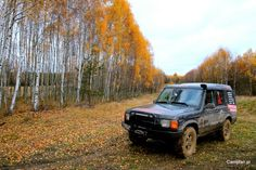 Land Rover Discovery 2 Autum