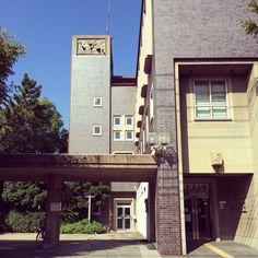 村野藤吾設計の旧大庄村役場、尼崎市
