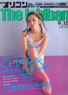 oricon The Ichiban 1997年 9/15 CHARA - Book & Feel