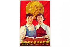 Conscientiously study Mao Zedong Thought, 1960