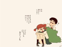 Sinchan Cartoon, Crayon Shin Chan, Doraemon, Tmnt, Kawaii Anime, Childhood Memories, Boy Or Girl, Illustration Art, Doodles