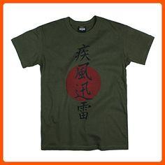 Japanese T Shirt - Lightning (Shippu Jinrai) - Japanese Writing T-Shirt - L - Khaki - Cool and funny shirts (*Amazon Partner-Link)