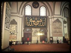 The Green mosque Bursa Turkey