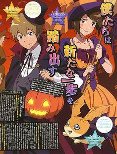 Takari en Halloween Me Me Me Anime, Anime Love, Otaku, Digimon Digital Monsters, Digimon Adventure Tri, Cute Creatures, Animation, Fan Art, Cartoon