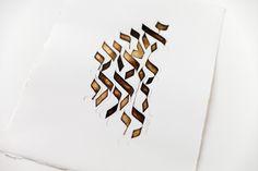 "Ani lédodi védodi li - OR by michel D'anastasio hebrew calligrapher (from <a href=""http://www.script-sign.com/galerie/picture.php?/499/category/calligraphie_hebraique_sur_papier"">Galerie de calligraphies hébraïques / hebrew calligraphy gallery</a>)"