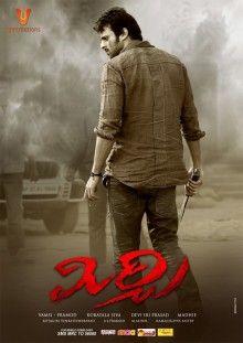 Mirchi Telugu in Ultra HD - Einthusan Telugu Movies Online, Hd Movies Online, Tamil Movies, New Movies, Movies Free, Prabhas Actor, Richa Gangopadhyay, Prabhas Pics, Jeep Photos