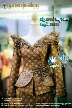 Latest African Fashion Dresses, African Dresses For Women, African Print Fashion, African Attire, African Traditional Dresses, Traditional Outfits, African Lace Styles, African Blouses, Ankara Dress Styles