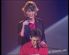 """Jacques Higelin / Arthur H. """"L'hymne à l'amour"""".Une jolie façonpour le père et le fils de s'avouer leur amour.Arthur H=Arthur Higelin. Bowie, Superstar, Beautiful Men, Singers, Portraits, Album, Rock, Concert, People"""