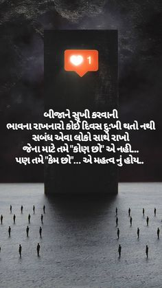 Advice Quotes, All Quotes, Good Life Quotes, Hindi Quotes, Happy Quotes, Best Quotes, Quotations, Motivational Quotes, Inspirational Quotes