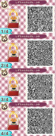 Fotovorlagen QR Codes - Animal Crossing New Leaf Fotovorlagen Codes QR - Animal Crossing New Leaf Qr Code Animal Crossing, Animal Crossing Qr Codes Clothes, Animal Crossing Pocket Camp, Acnl Standee Qr Codes, Code Pokemon, Face Cut Out, Acnl Paths, Motif Acnl, Ac New Leaf