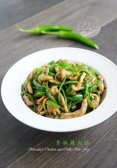 A taste of memories -- Echo's Kitchen: 【青椒鸡肉丝】Shredded Chicken and Chilli Stir Fry