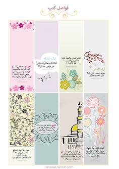 ليالي: فواصل كتب Eid Crafts, Ramadan Crafts, Ramadan Decorations, Diy And Crafts, Eid Stickers, Planner Stickers, Vie Motivation, Weekly Planner Printable, Diy Bookmarks