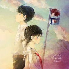 Shun and Umi