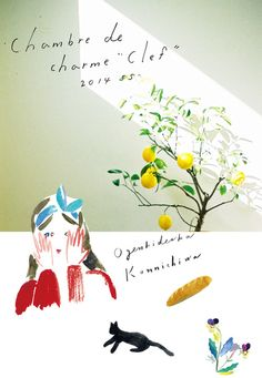 前田ひさえ - Google 検索 Web Design, Flyer Design, Book Design, Layout Design, Design Art, Dm Poster, Poster Prints, Cute Illustration, Character Illustration