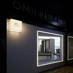 미용실 인테리어 스투디오올라 Entrance Design, Facade Design, Cafe Exterior, Jewelry Store Design, Architectural Signage, Retail Facade, Shop Front Design, Salon Design, Retail Shop