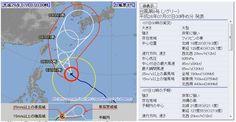2014年7月の台風8号-6