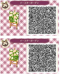 my name is claudia and you can find qr codes for animal crossing here! I also post non qr code related stuff so if you're only here for the qr codes please just blacklist my personal tag. Qr Code Animal Crossing, Animals Crossing, Animal Crossing Qr Codes Clothes, Acnl Pfade, Acnl Paths, Motif Acnl, Ac New Leaf, Happy Home Designer, Motifs Animal