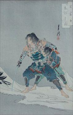 ...and he will be my samurai in shining armor