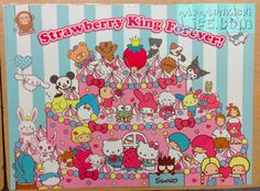 Strawberry King Forever! Poster featuring Monkichi
