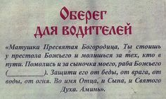 http://ok.ru/profile/566105684649/statuses/64564317711273