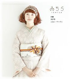 New style of kimono that's pre-cut and pre-sewn so you can throw it on and go. What do you think? I kind of like the fuss of a full kitsuke deal