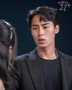 Extra-ordinary facts about Drama Extraordinary You 🥰 Drama Korea, Korean Drama, Asian Actors, Korean Actors, Bae, Def Not, Kdrama Actors, K Idol, Korean Men