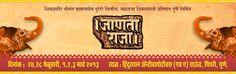 JANATA RAJA is a Marathi mega-play based on the life of Chhatrapati Shivaji Maharaj. Feb 27 - March 3