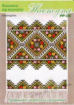 Gallery.ru / Фото #45 - Rushniki - Geometric & Traditional Motifs - Dora2012