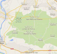 Baumanière Les Baux de Provence, レ ボー ド プロヴァンス, プロヴァンス, フランスのホテル予約|Tablet Hotels