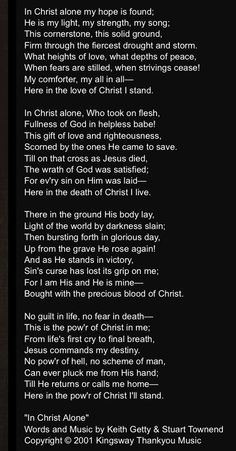 Here in the love of christ i stand lyrics
