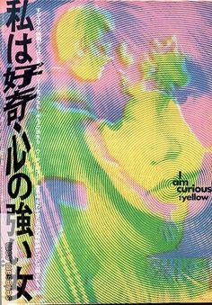 I am curious: yellow Japanese movie poster (Style C) – abbie valderrama – - illustration character Design Typography, Graphic Design Posters, Graphic Design Inspiration, Graphic Art, Poster Designs, Design Food, Design Art, Web Design, Logo Design