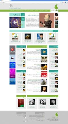 Vaheh news website redesign ریدیزاین گرافیک وبسایت واحه