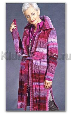Вязание спицами. Длинное пальто с широким воротником и глубокими разрезами по бокам из пряжи секционного крашения. Размеры: 40/42