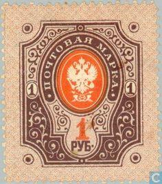 Finland - 100 brown / orange 1891