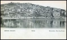 Old Photos, Vintage Photos, Greece, The Past, Explore, Old Pictures, Greece Country, Vintage Photography, Exploring