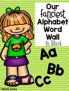 A Printer Friendly Word Wall With Awesome Clipart This Includes 6 Amazing Colored