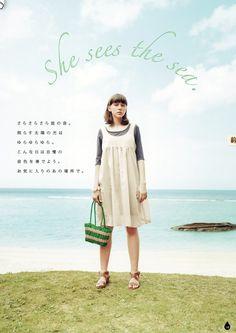 Mori Girl: summer inspo