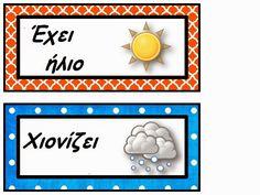 Preschool Classroom, Kindergarten, Greek Language, First Day Of School, Projects To Try, Calendar, Education, Frame, Blog