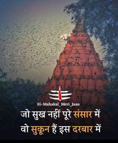 Lord Shiva Statue, Lord Shiva Pics, Sai Pallavi Hd Images, Rudra Shiva, Shiva Shankar, Dont Touch My Phone Wallpapers, Mahakal Shiva, Om Namah Shivay, Lord Shiva Hd Wallpaper