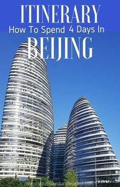 Beijing is a massive city, so 4 days might not seem like enoug, but you will have plenty of time to see all the sights. Here's my 4 day Beijing itinerary.