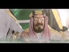الراس شامخ مهداه للأمير محمد بن سلمان كلمات ضاري أداء علي بن محمد - YouTube Digital Watch
