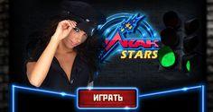 Бонусы от онлайн казино VulkanStars в честь Дня светофора.