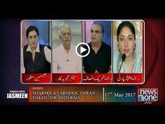 TONIGHT WITH JASMEEN   17-May-2017   Sharmila Farooqi   Imran Ismail   Abid Rao - https://www.pakistantalkshow.com/tonight-with-jasmeen-17-may-2017-sharmila-farooqi-imran-ismail-abid-rao/ - http://img.youtube.com/vi/7WbDsqq_1uU/0.jpg