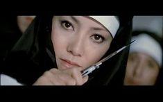 Japanese sex film