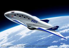 The Japanese startup PD Aerospace is developing a reusable space plane that will use a combination of jet engines and a rocket motor to take customers to space by as early as Space Tourism, Space Travel, Travel Tourism, Spaceship Concept, Concept Cars, Space Websites, Rocket Motor, Kerbal Space Program, Commercial Plane