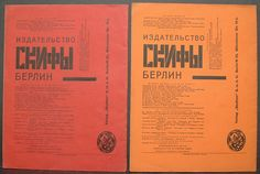 http://www.russianartandbooks.com/russianart/images/items/03034R-5.jpg