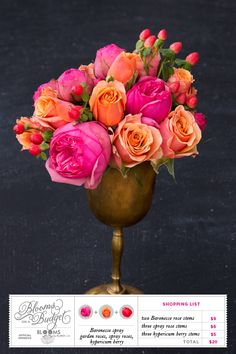 This is exactly the flower look I've always envisioned for my wedding, brass goblet & all <3 1x1.trans in Blooms on a Budget #16 and blooms on a budget
