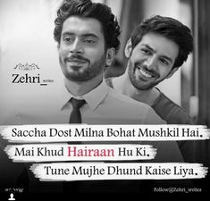 Best birthday quotes funny brother i love ideas Besties Quotes, Best Friend Quotes Funny, Funny Quotes, Funny Facts, Lovers Quotes, Boy Quotes, Dil Se, Brother Quotes In Hindi, Dosti Quotes